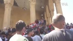 Lebanon Protests Wrap ...