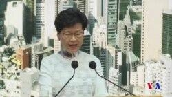 香港特首宣佈暫緩《逃犯條例》修法 不設時限 (粵語)