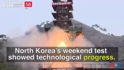 Was North Korea's Engine Test a Prelude to ICBM Launch?