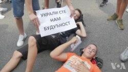 Đački protest u Beogradu