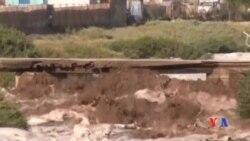 2017-02-27 美國之音視頻新聞: 智利暴雨引發洪水導致3死7失蹤 (粵語)