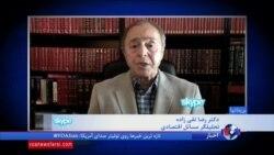 وعده های مقامات ایران برای اشتغالزایی؛ بیکاری ۵۰ هزار نفر در سه ماهه اول امسال
