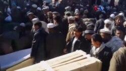 Afganistán secuestro y asesinato