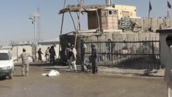 Pak Afghan Border Trench