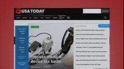 美国五大报头条新闻(2013年10月08日)