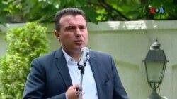 Заев: Не сум оптимист дека може да се постигне договор со Бугарија