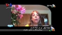 گفتگو با دکتر پری بیضاوی، روان درمانگر و مشاور خانواده