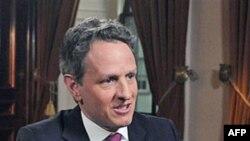 Bộ trưởng Timothy Geithner nói rằng ông có thể tiếp tục trả nợ cho đến đầu tháng 8 bằng cách vay từ quĩ hưu bổng của công chức liên bang và từ các tài khoản khác
