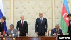 Azərbaycan və Rusiya prezidentlərinin iştirakı ilə imzalanma mərasimi