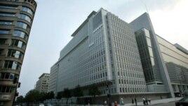 Perspektivat e Ekonomisë Globale 2013