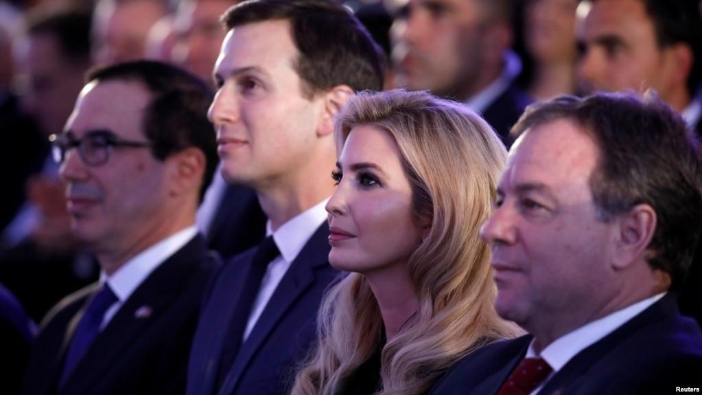 Министр финансов США Стивен Мнучин, советники президента США Джаред Кушнер и Иванка Трамп. Иерусалим, Израиль. 13 мая 2018 г.