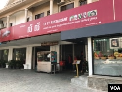 Ly Ly Restaurant is still opened for eat-in diners amid the coronavirus outbreak in Siem Reap, Cambodia, March 17, 2020. (Hul Reaksmey/VOA Khmer)