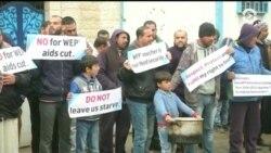Ближневосточное агентство ООН объявило кампанию по сбору средств