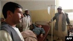 Cảnh sát Afghanistan bị thương nằm trong bệnh viện ở tỉnh Baghlan, Afghanistan