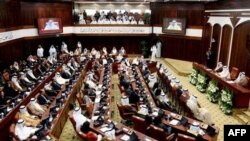 Bahrayn parlamenti