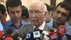 کابل میں پاکستانی سفارت خانے کی سکیورٹی بڑھا دی گئی: سرتاج عزیز