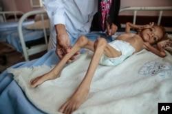 Ємен, 2018