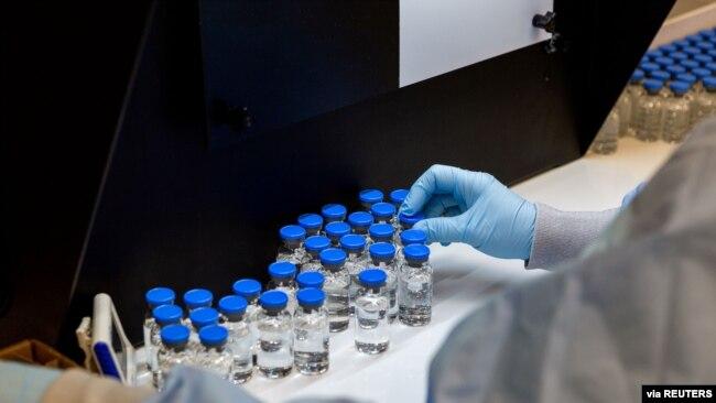 Một phòng lab ở bang California.
