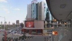 Rebranding Ethiopia