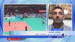 شکست والیبال ایران در برابر آرژانتین