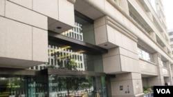 世界银行在华盛顿的总部