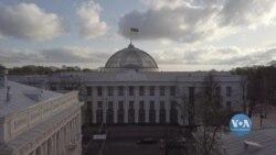 Як відновити довіру МВФ: три завдання для України. Коментарі експертів. Відео