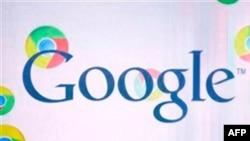 Google Azərbaycanda öz serverlərini yerləşdirəcək