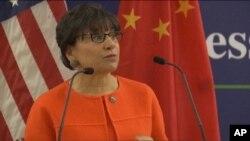美国商务部长普里茨克在北京访问时发表谈话