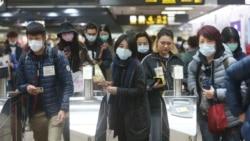 Coronavirus : Pékin promet la transparence