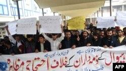 سانحہ ساہیوال کے بعد ملک بھی میں احتجاج کیا گیا تھا — فائل فوٹو