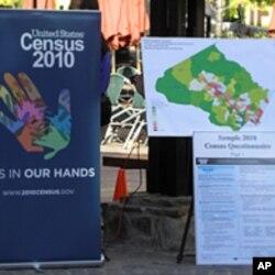 2010年人口普查宣传品