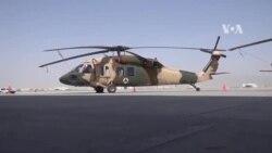 دسته جدید پیلوتان افغان آماده عملیات شدند