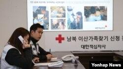 3일 북한이 남측의 이산가족 상봉 제안을 수용하고, 실무접촉을 갖자는 통지문을 보내왔다고, 한국 통일부가 밝혔다. 사진은 3일 서울 대한적십자사에서 직원들이 이산가족 신청 접수를 받고 있다.