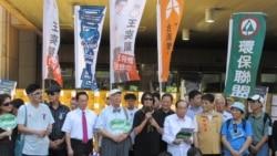 52万份台湾民间连署书支持东京奥运台湾正名