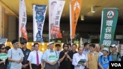 東京奧運正名行動聯盟將連署書送交中選會記者會