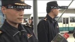 2011-12-07 美國之音視頻新聞: 美中兩國在上海為輻射探測系統揭幕