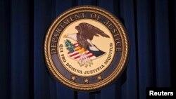 Логотип Міністерства юстиції США