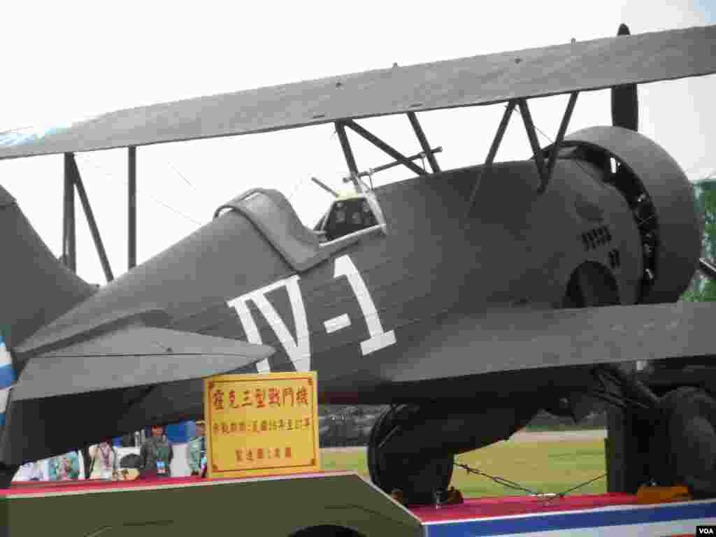 抗战纪念梯队将展示仿真的抗战时期霍克三型战斗机 (美国之音赵婉成)