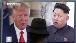 ေျမာက္ကိုရီးယားကို ျပင္းျပင္းထန္ထန္ တိုက္ခိုက္တဲ့အေျပာ ကန္သမၼတထရမ့္ ရပ္မယ့္ပံုမေပၚ