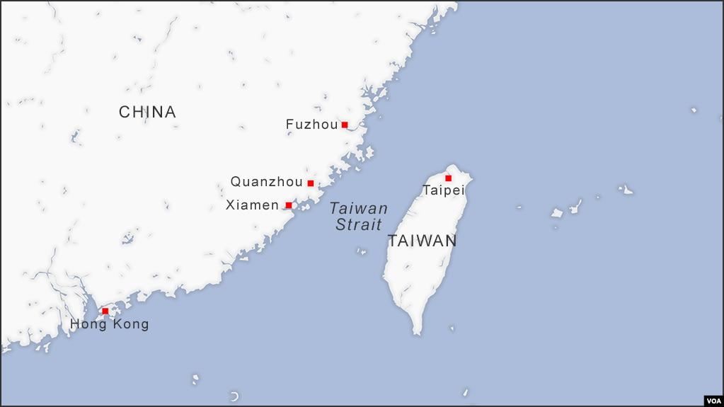 Eo biển Đài Loan