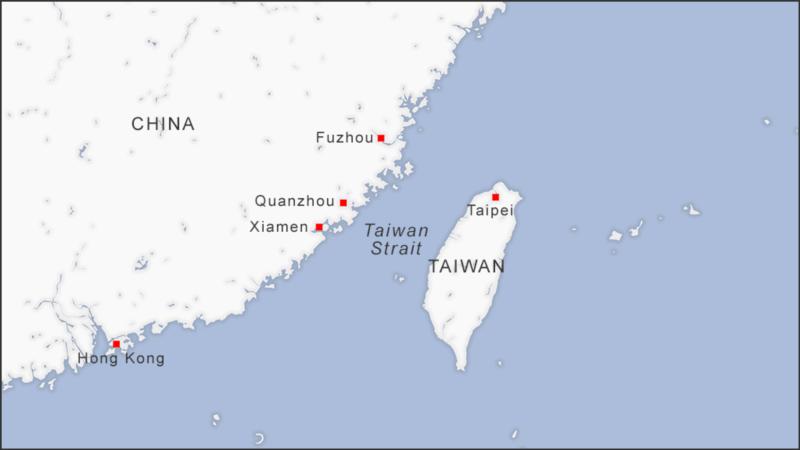 بەهۆی ئاگرکەوتنەوەیەکەوە لە تایوان 25 کەس گیانیان لەدەستدا