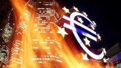 کميسيون اروپايی: اقتصاد حوزه يورو در سال جاری ۳ دهم درصد رشد منفی خواهد داشت