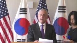 馬蒂斯防長承諾對北韓堅守立場