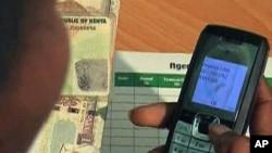 بھارتی وائرلیس ٹھیکہ: 14ارب ڈالر سے زائد رقم جمع