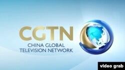 中央電視台英文頻道CGTN標誌
