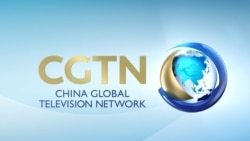 中國央視名主持在京被抓 或與澳中關係惡化有關