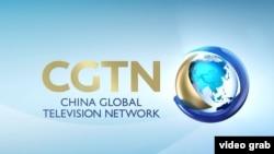 中国环球电视网的标志