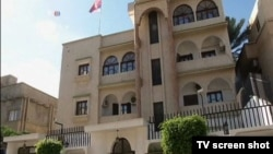 Ambasada Republike Srbije u Libiji