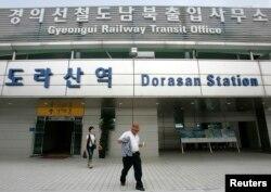 민간인 출입통제구역 안에 있는 경기 파주 도라산역. 북한에 열차를 타고 가게 된다면 DMZ 트레인을 타고 갈 확률이 높다.