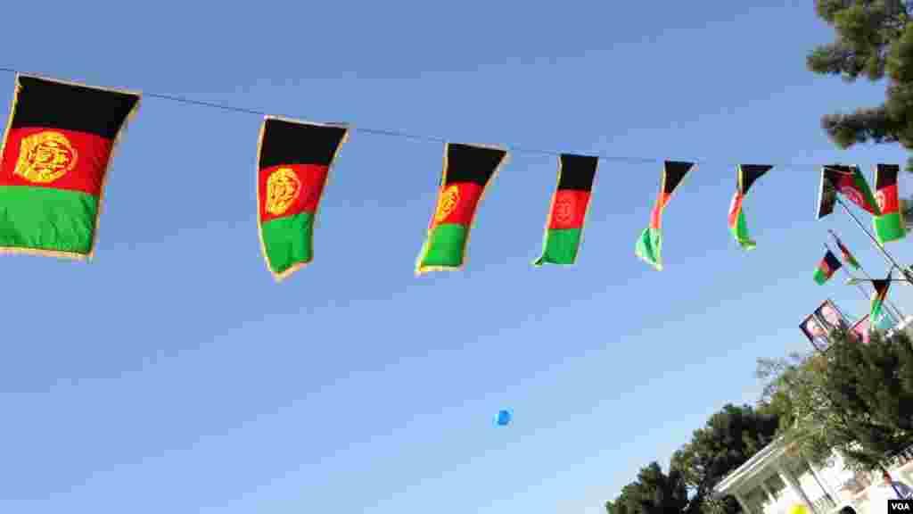 Afg'onistonda mustaqillik bayrami